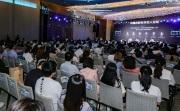 4500字精华内容,带你回顾第二届中国皮肤科学百人论坛