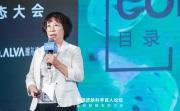 杨素珍:企业如何基于技术研究进行产品创新