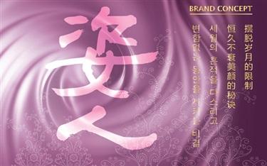 【姿人·中国好店长】河南周口晶晶10年老店年增长近50%背后的管理之道