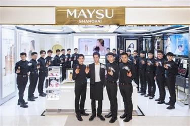 中国化妆品第一个高端品牌美素化妆品进驻南京中央商场,华美开启美再生的奇迹